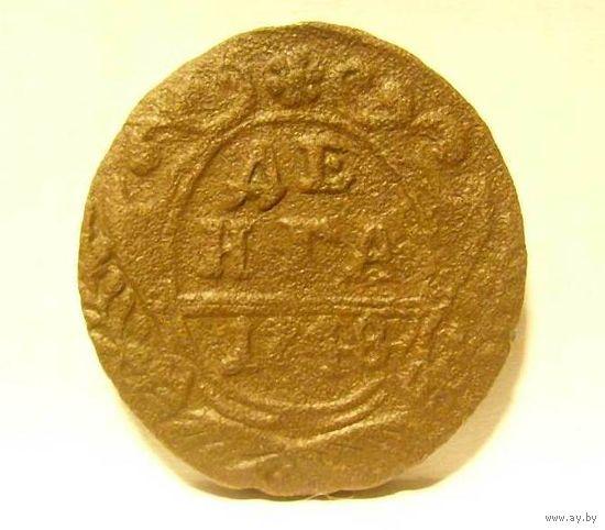 042 Деньга 1748 года.