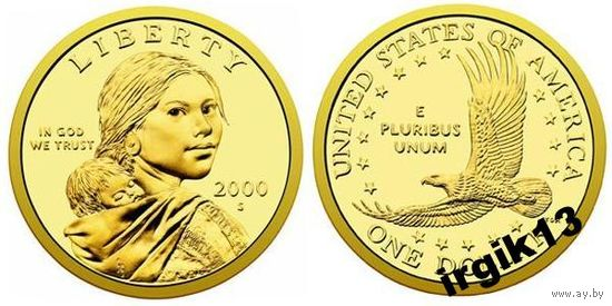 1 доллар 2000 года. Сакагавея. Орел. США