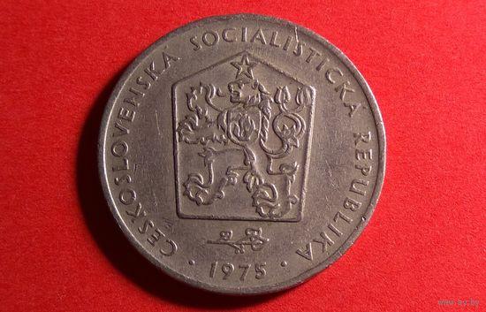 2 кроны 1975. Чехия.