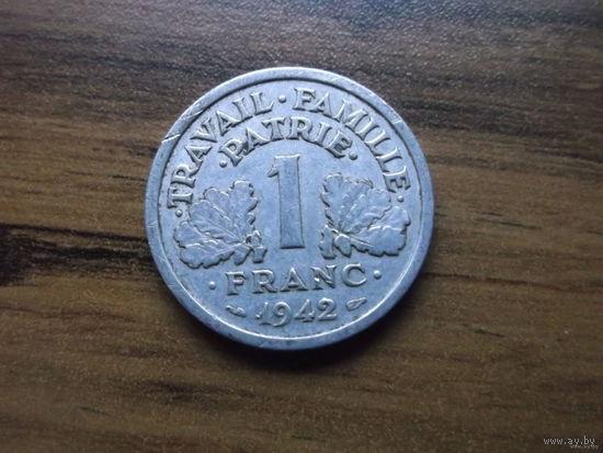 Франция 1 франк 1942