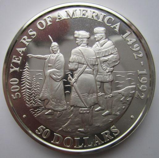 Острова Кука. 50 долларов 1992. Серебро. Пруф. 168