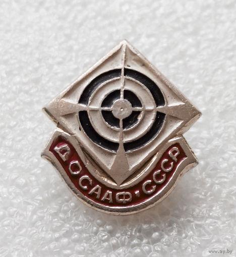 Значок. ДОСААФ СССР. Стрельба #0391