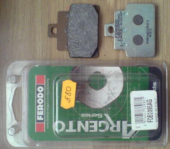 Колодки тормозные дисковые на Априлия Леонарда 125