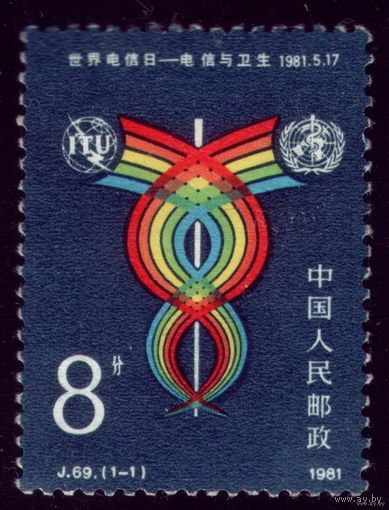 1 марка 1981 год Китай Эмблема