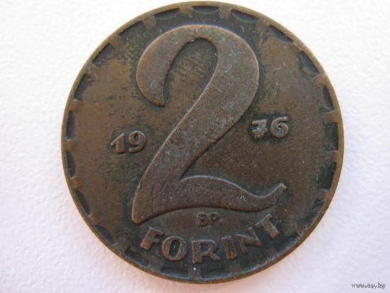 2 форинта 1976 (Венгрия)