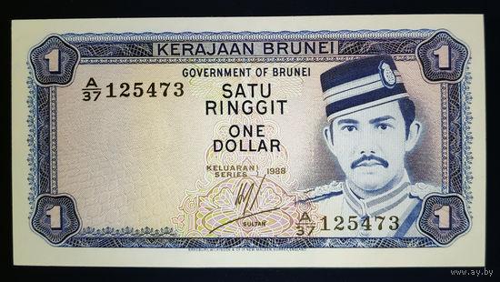 """Бруней 1 риннгит 1988 год UNC """"Смотрите мои другие лоты"""""""