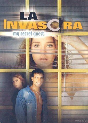 Замуж за миллионера / La invasora  (Венесуэла, 2003) Все 126 серий. Скриншоты внутри.
