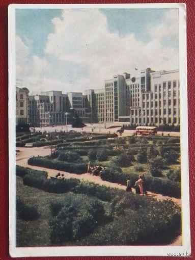 Минск  Дом правительства  1956 г