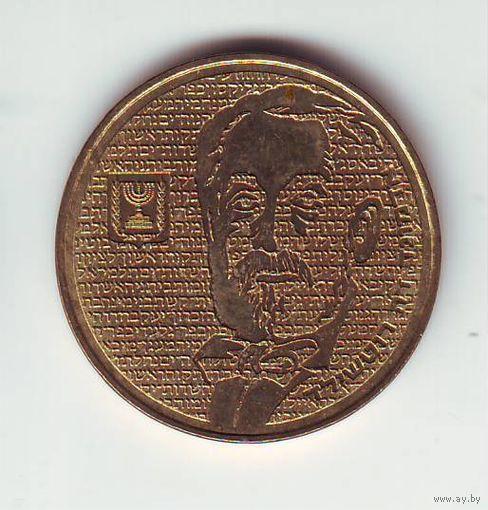 1/2 шекеля 1985 г. Ротшильд