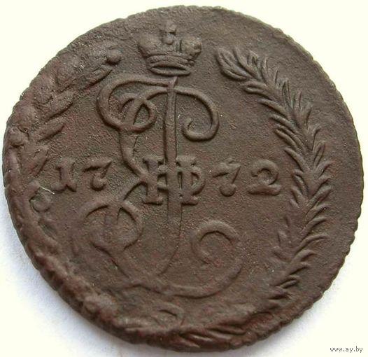 014 Деньга 1772 года.