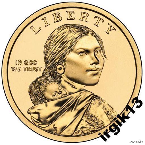 1 доллар 2011 года. Договор с Вампаноагами. США