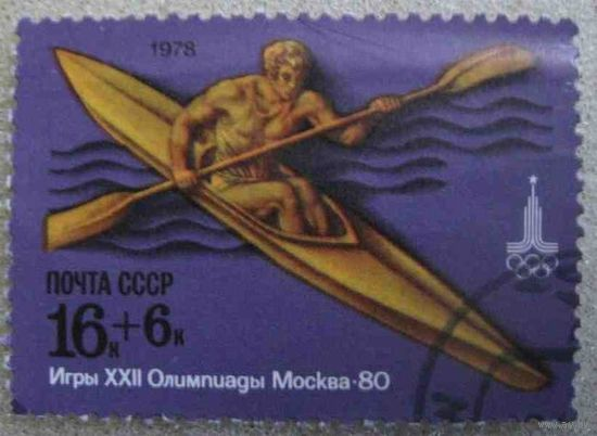 Игры XXII Олимпиады. Каноэ