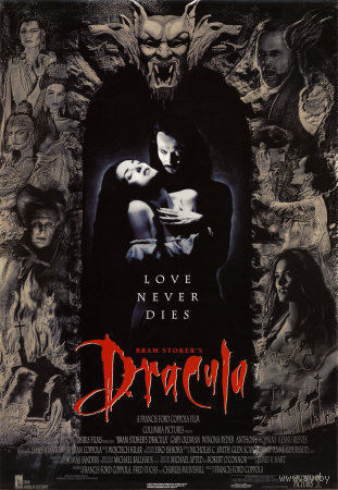 Дракула Брэма Стокера / Bram Stoker's Dracula (Френсис Форд Коппола / Francis Ford Coppola) ( ужасы, мелодрама, DVD9)