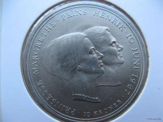 Дания 10 крон 1967г. Свадьба Принцессы Маргрете. серебро