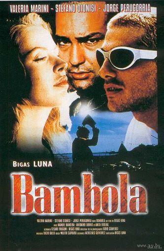 Бамбола / Bambola (Бигас Луна / Bigas Luna) ( драма, DVD5)