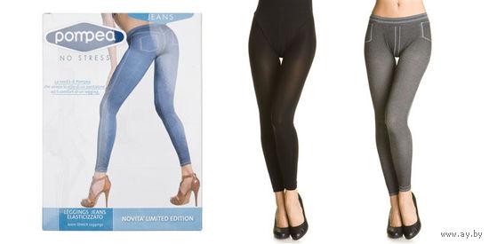 РАСПРОДАЖА!!! СКИДКА 65 %!!! Новые леггинсы итальянской марки POMPEA, модель Leggings neri Panta Color 150 denari