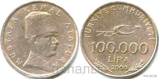 Турция 100.000 lira 2000