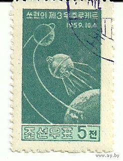 Космос. КНДР. 1959