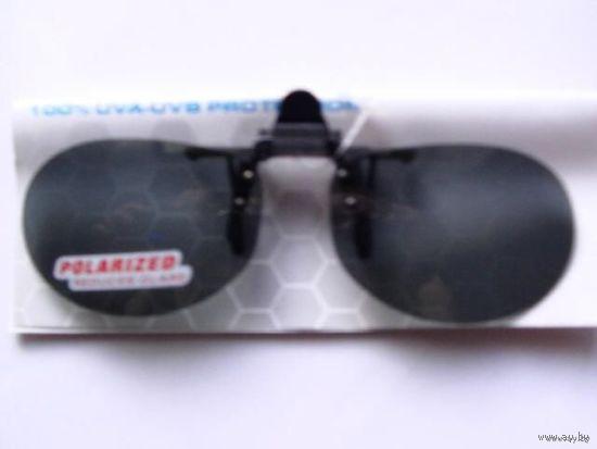 Солнцезащитные очки. насадка на очки. средняя с зажимами 3