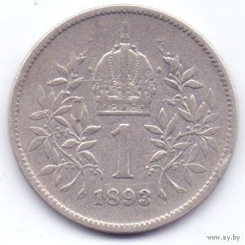 Австро-Венгрия, 1 крона 1893 года. Франц Иосиф 1.