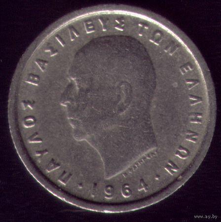 50 лепта 1964 год Греция