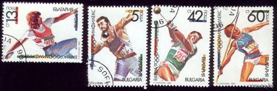 4 марки 1990 год Болгария Олимпиада