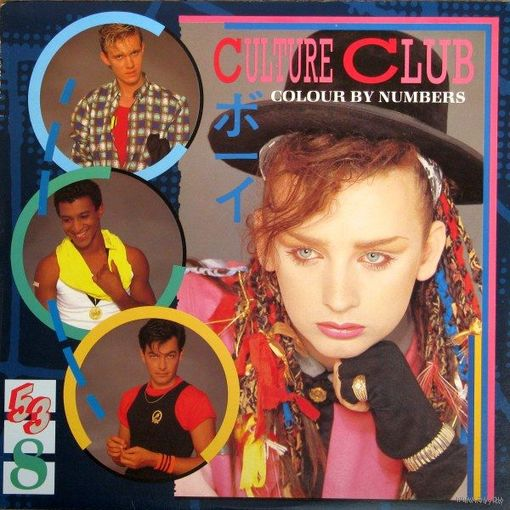 Culture Club - Colour By Numbers-1983,Vinyl, LP, Album,Made in Canada.
