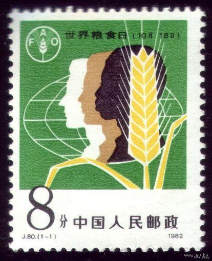 1 марка 1982 год Китай