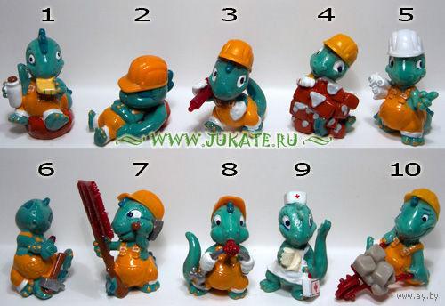 Дино-строители - серия