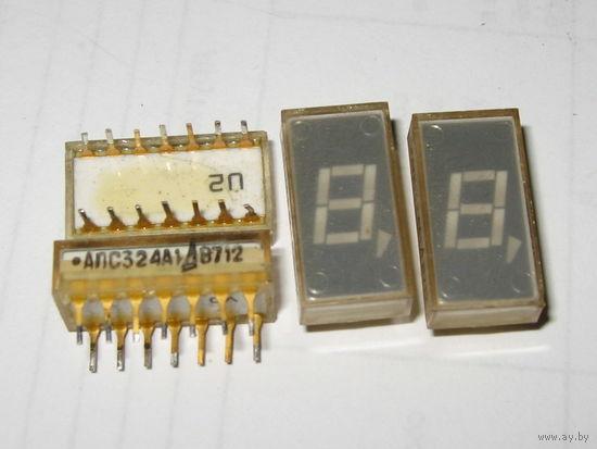 Индикаторы светодиодные АЛС324А1, б/у (лот 4 шт)