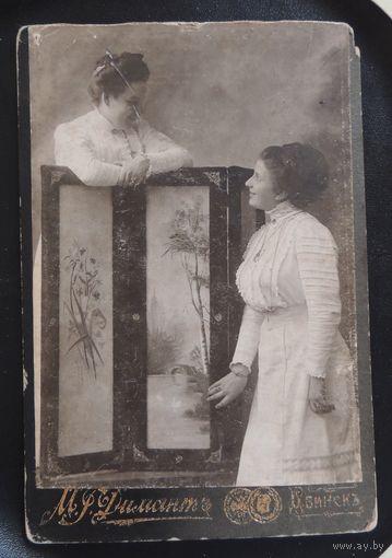 """Фото  царских времен """"Сестры"""", г. Двинск, фот. Диманта"""