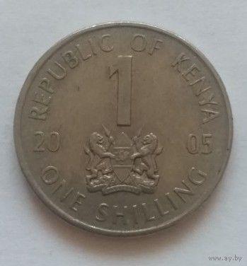 Кения, 1 шиллинг 2005 год.
