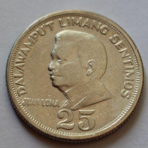 Филиппины, 25 сентимо 1970 г