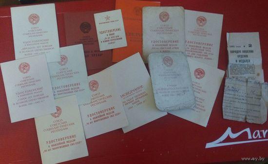Комплект Документов На ОДНОГО + ОТЛИЧНЫЙ БОНУС В ОПИСАНИИ И ПОСЛЕДНИХ ФОТО