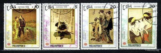 Традиционная японская живопись. Серия 4 марки. Куба. 1991