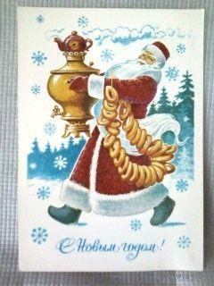 С  Новым Годом(В.Зарубин)