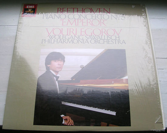 Beethoven: Piano Concerto No. 5 / Egorov - Sawallisch, LP 1983