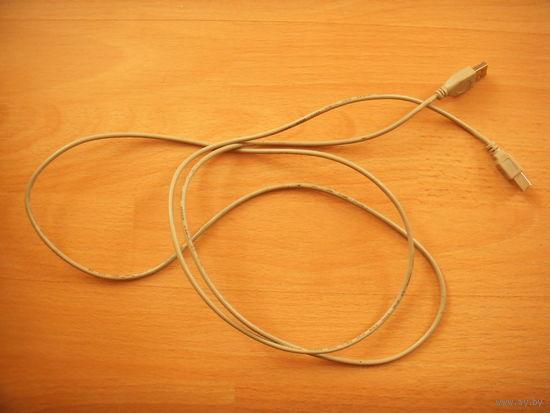 Кабель сетьвой от компьютера или ноутбука к принтеру или МФУ длина 1,7 метра