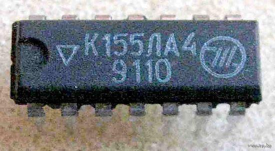 Микросхема К155ЛА4