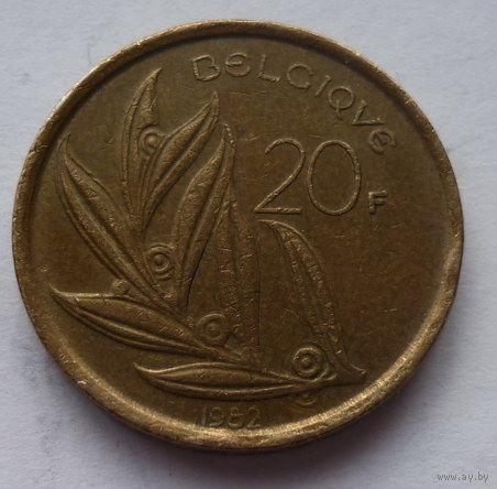 Бельгия. 20 франков 1982г.