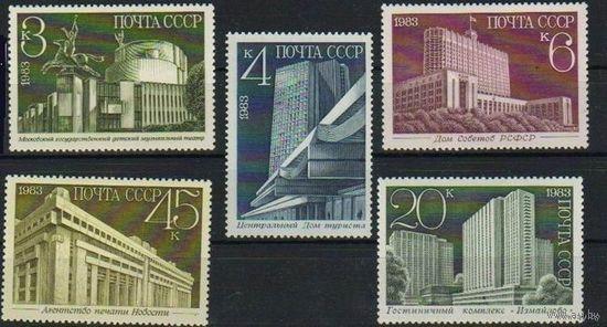 1983 Новостройки Москвы  серия 5м.
