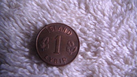 Исландия 1 аурар 1957г. распродажа