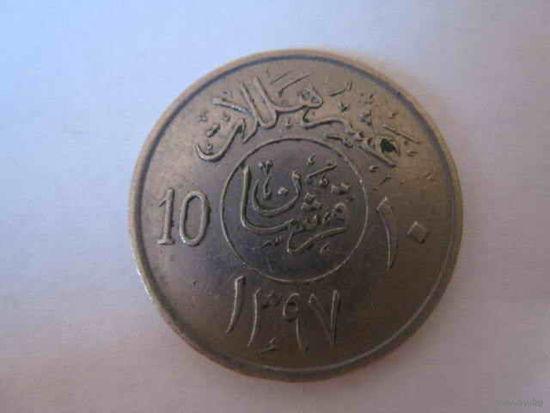 10 халала (2 Ghirsh) 1979 Саудовская Аравия