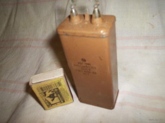 Конденсатор КБГ- МН  2 х 0,5мкф   1500в