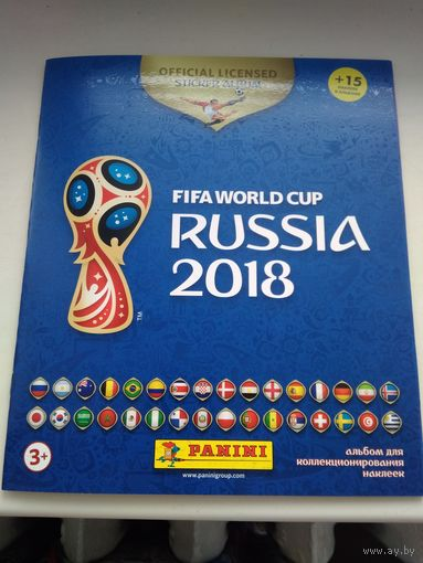 Альбом наклеек Футбол 2018