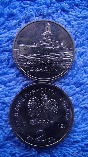 2 злотых - Польша - 2012 - Эсминец Дракон   распродажа