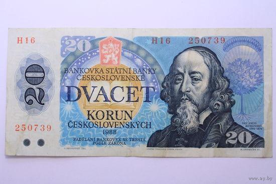 Чехословакия, 20 крон 1988 год.