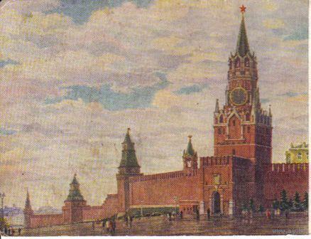 Московский Кремль. Худ. Б.Ф. Рыбченков_1