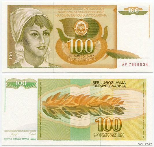 Югославия. 100 динаров (образца 1990 года, P105, UNC)