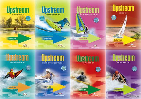 Английский язык - Upstream (Beginner - Proficiency)